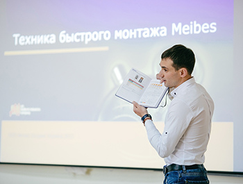 График семинаров Meibes Group на лето 2017